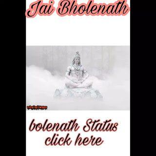bolenath status