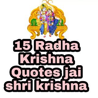 lord krishna quotes love