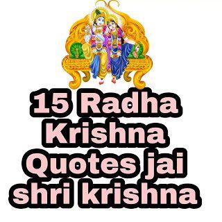 lord krishna quotes love
